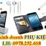 Thiết kế website phụ kiện điện thoại giá tốt chất lượng đảm bảo.