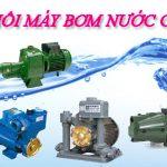 Thiết kế website bán máy bơm nước giá rẻ chuẩn seo chất lượng tốt nhất