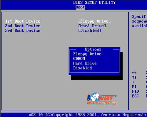 Thiết lập bios khoi dong USB boot 01
