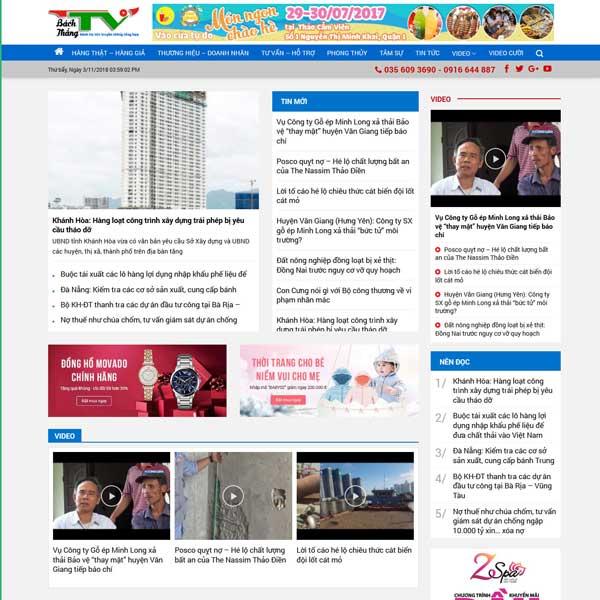 Mẫu website tin tức TKW215